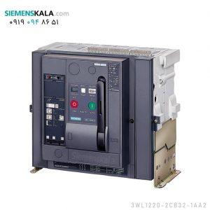 کلیدهوایی فیکس 2000 آمپر زیمنس 3WL1220-2CB32-1AA2