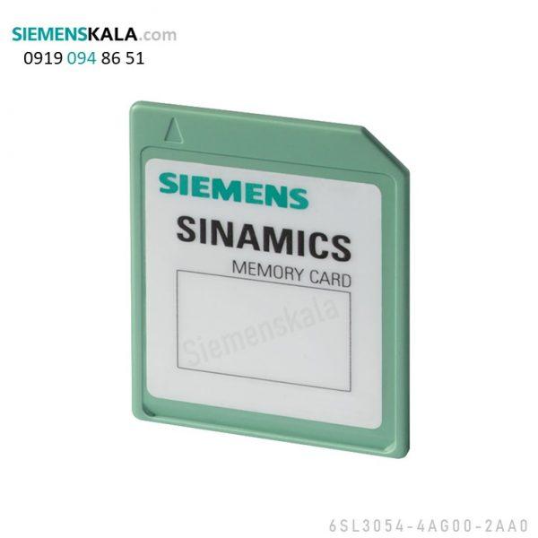 قیمت کارت حافظه درایو سینامیکس زیمنس