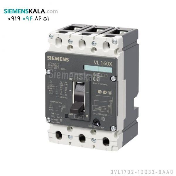 قیمت کلید اتوماتیک زیمنس مدل قدیمی - 3VL1702-1DD33-0AA0