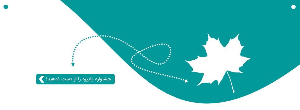 زیمنس کالا - وارد کننده تجهیزات زیمنس آلمان در ایران